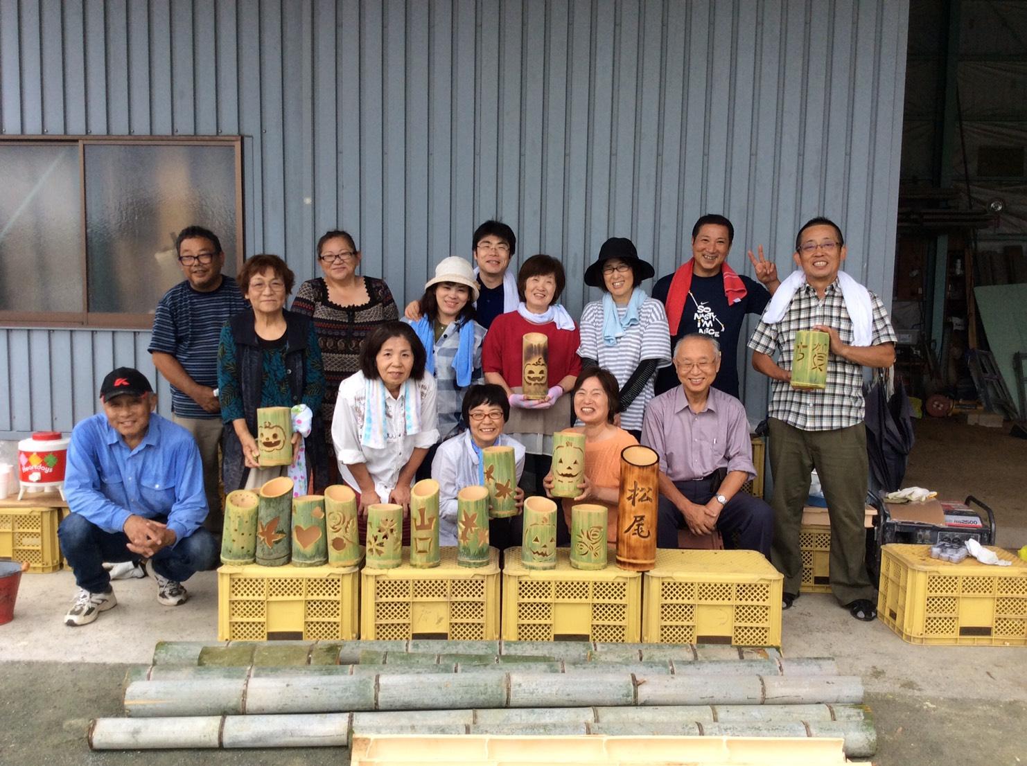 竹で社会を変える